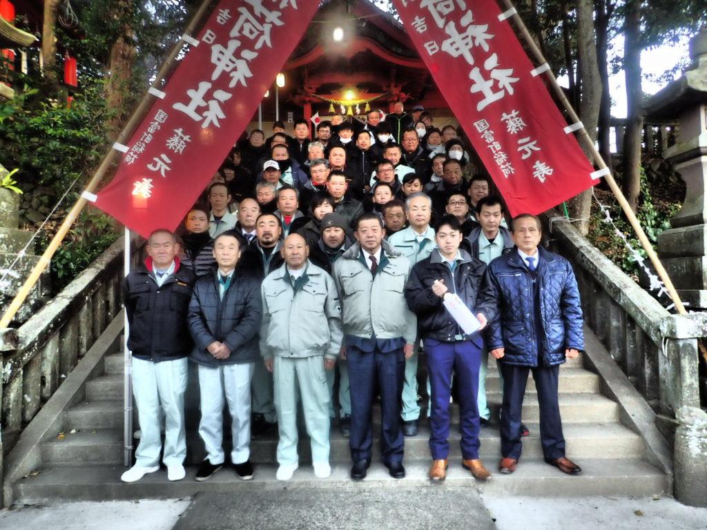 安全祈願祭(剣柄稲荷神社)